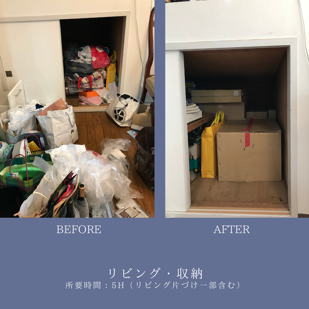 BEFORE AFTER (10)