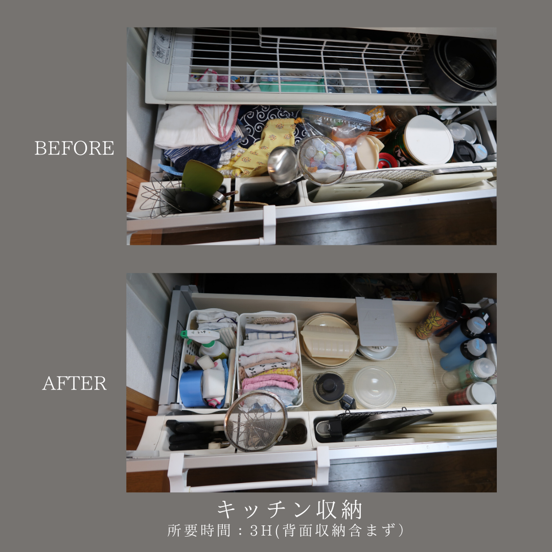 BEFORE AFTER (11)