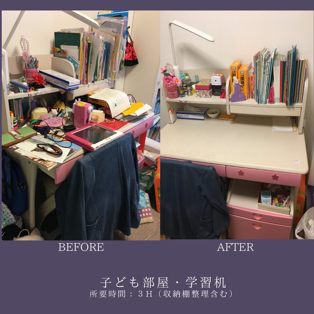 BEFORE AFTER (12)