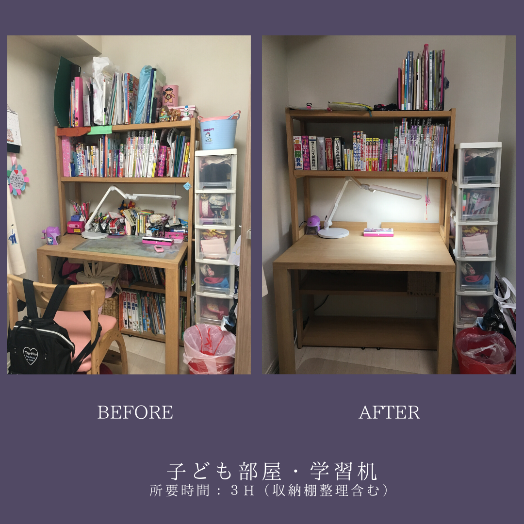 BEFORE AFTER (13)