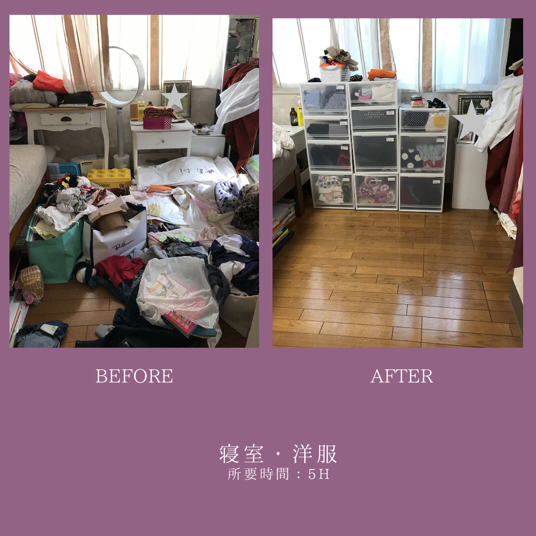 BEFORE AFTER (3)