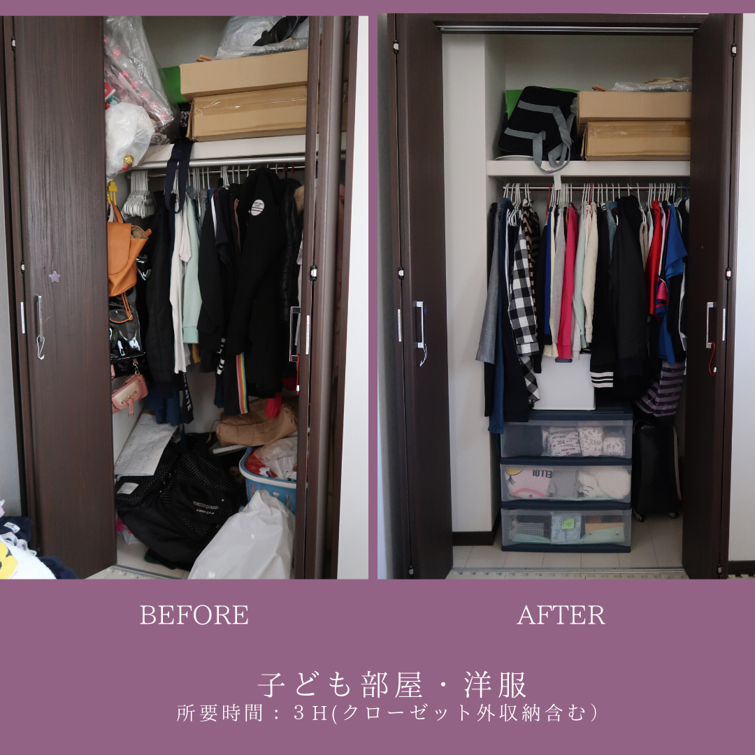 BEFORE AFTER (6)